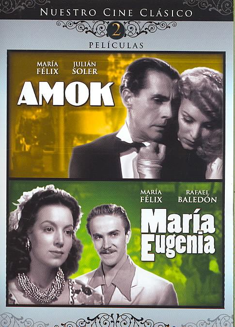 AMOK/MARIA EUGENIA BY FELIX,MARIA (DVD)